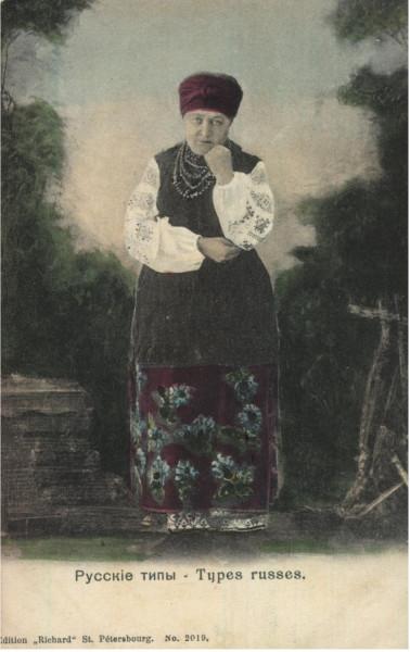 Русские типы №2019