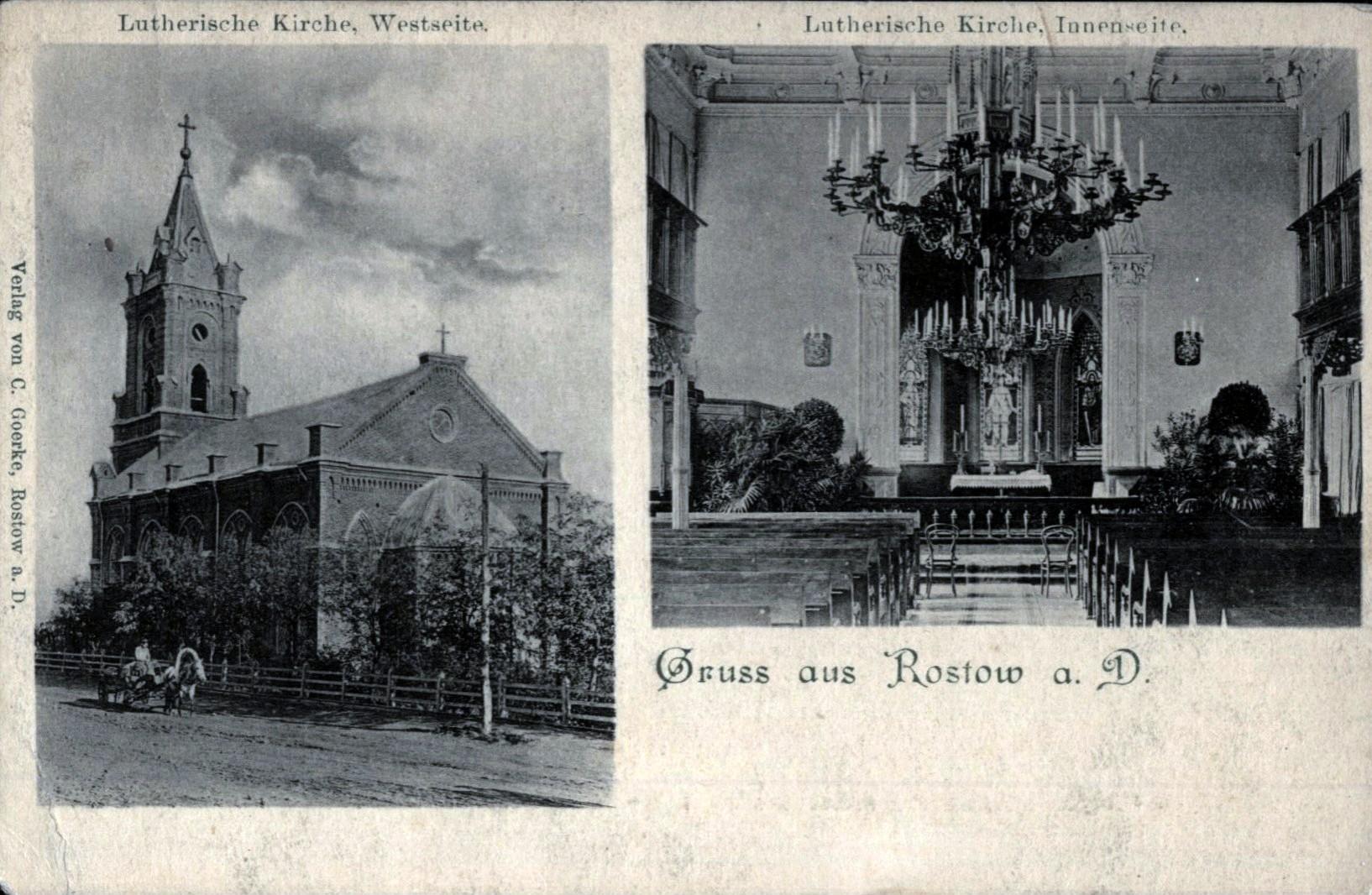 Лютеранская кирха. Немецкое издание