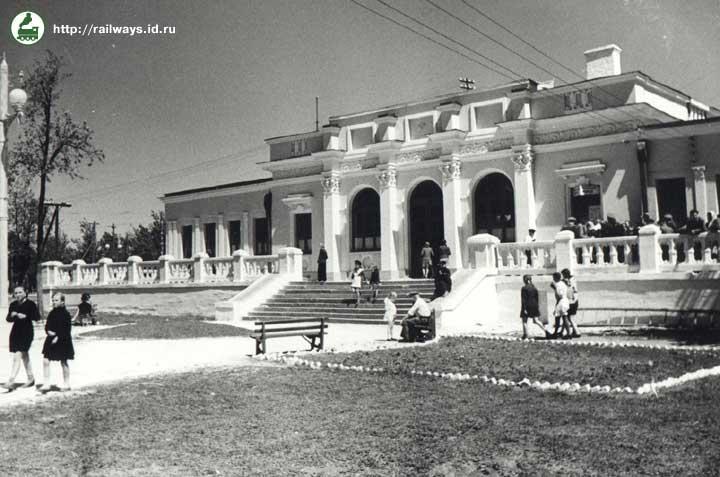 1950 победа