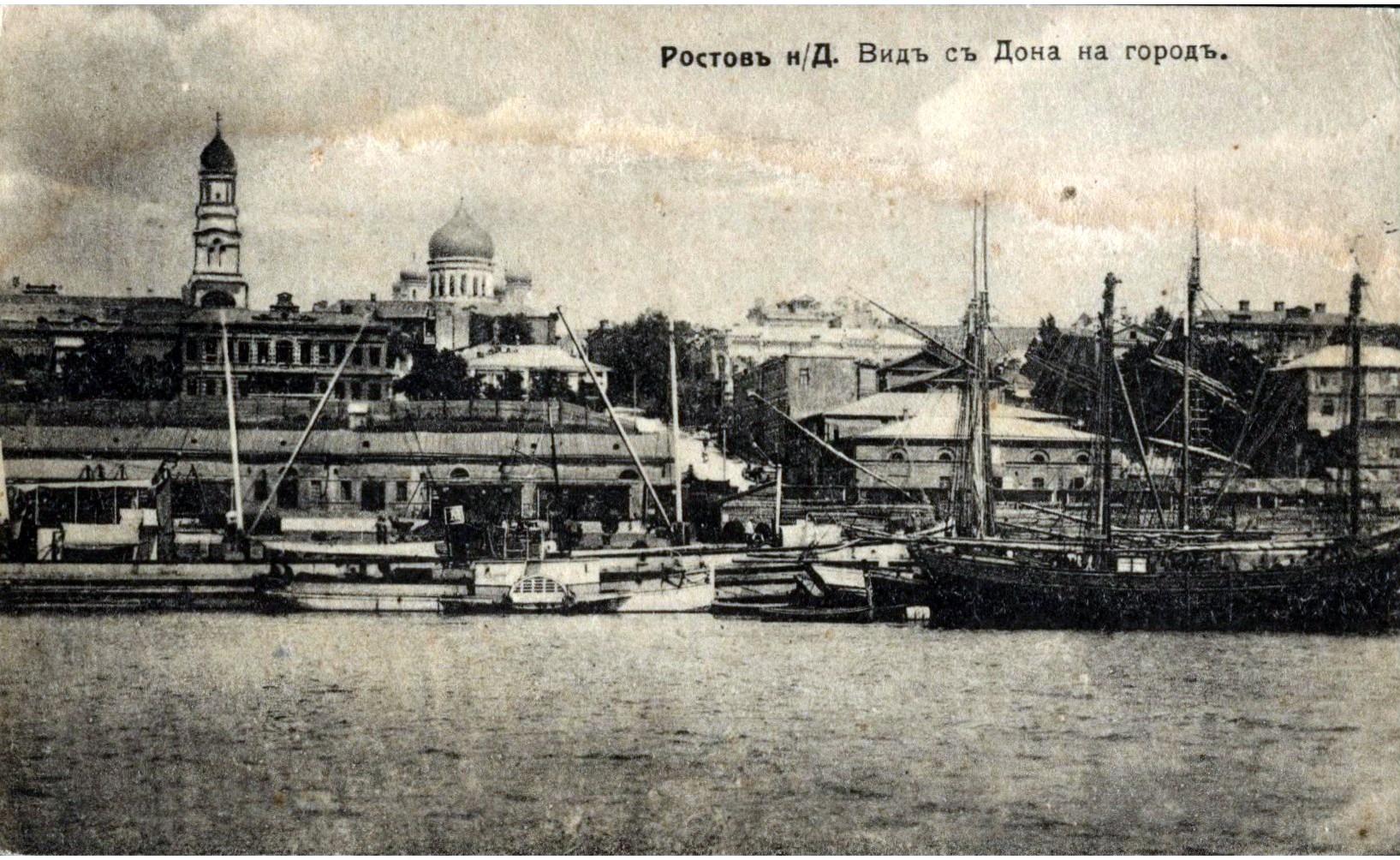 Вид с Дона на город. Изд. А. Рубанчик
