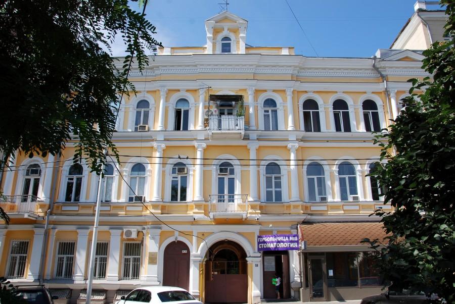 Пушкинская 59. 2