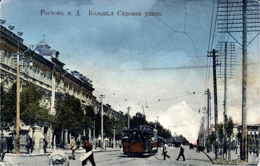 Большая Садовая улица. Изд. А. Рубанчик. 3