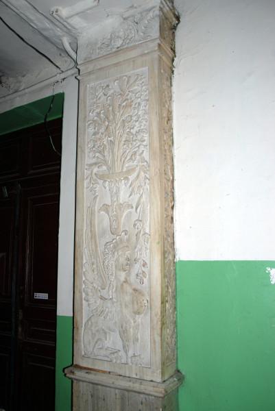 Шаумяна 110. 24