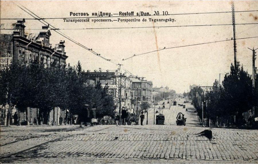 Таганрогский проспект №10 - 1904