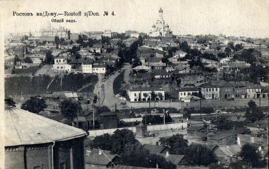 Общий вид №4 - 1916