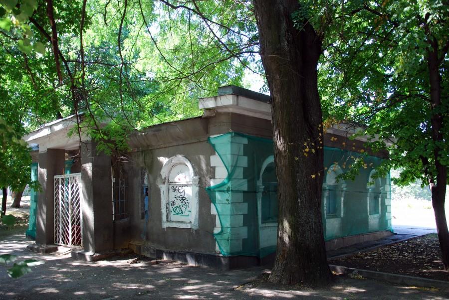 Городской сад. 60