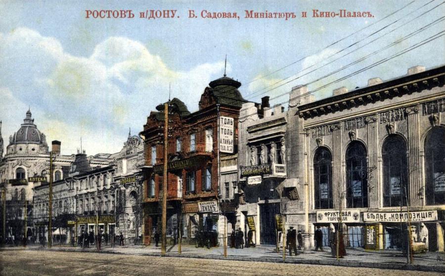 Б. Садовая, Миниатюр и Кино-Палас