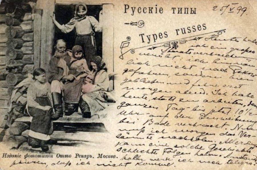 Русские типы бн 22. Отто Ренар