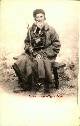 Русские типы бн 49