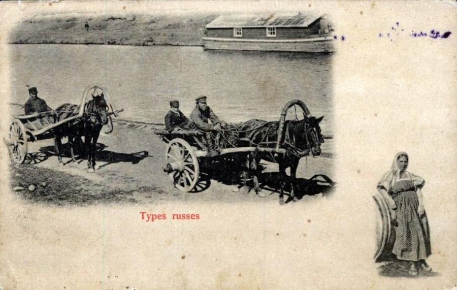 Русские типы бн 33