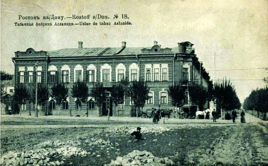 Табачная фабрика Асланиди 1907 №18 - 1907