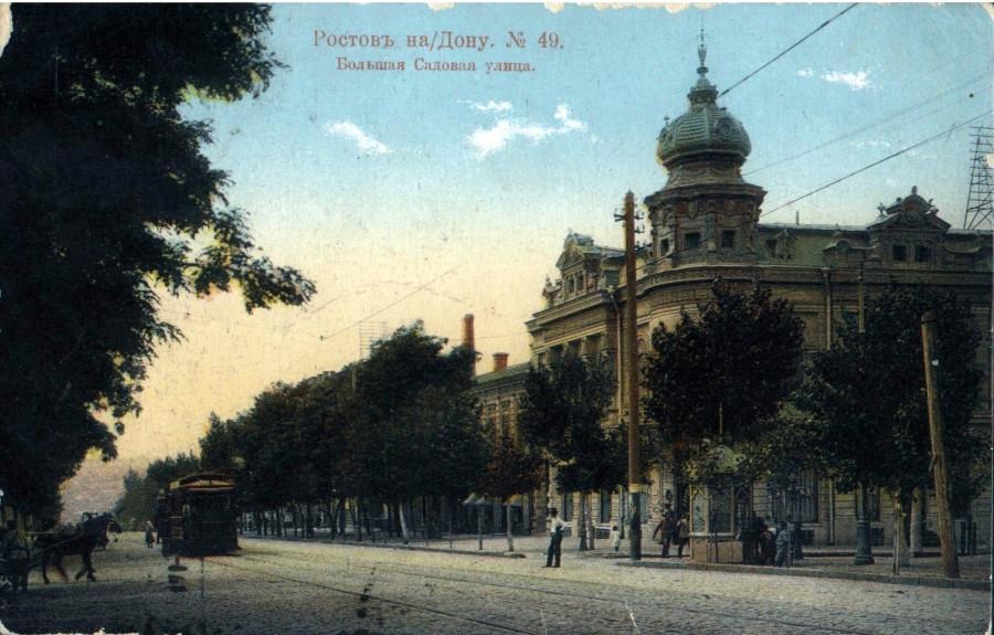 Большая Садовая улица №49