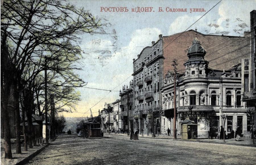 Б. Садовая улица. Изд. О.И. Трояновского