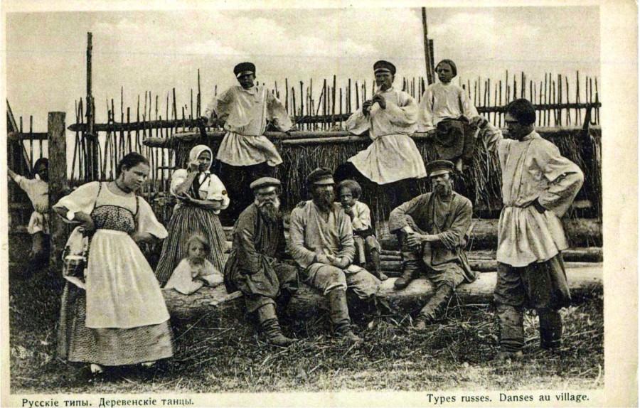 Русские типы. Деревенские танцы. ОСЕ