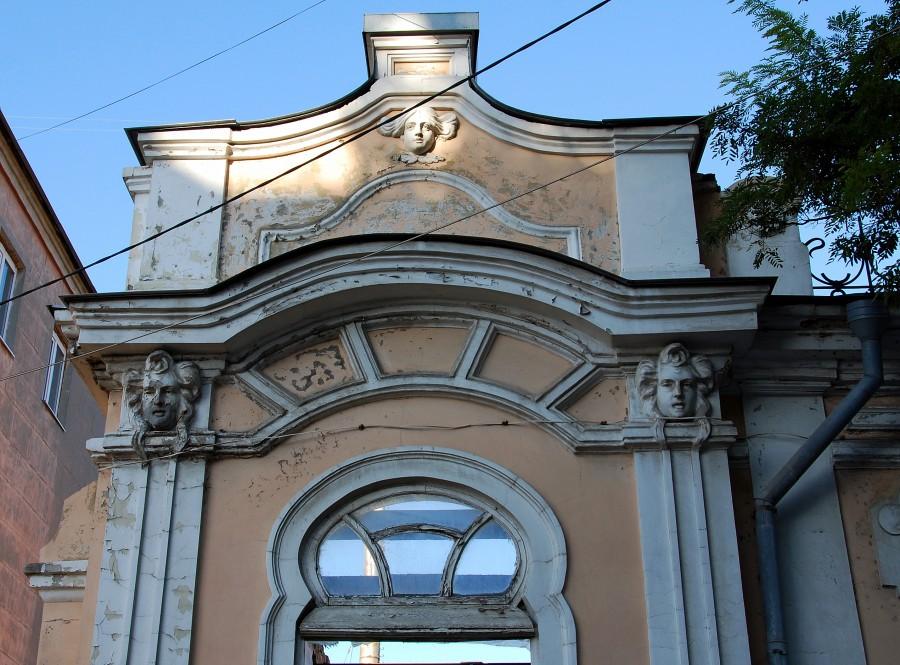 Площадь Карла Маркса 6. 5