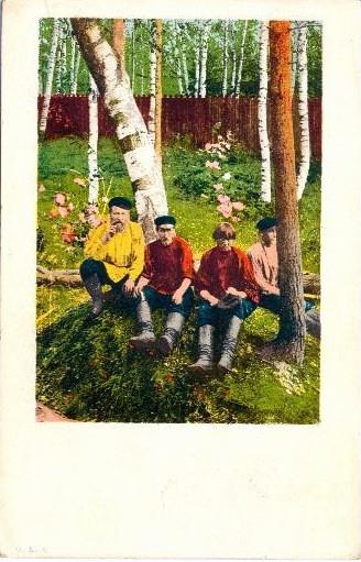 Русские типы бн 39