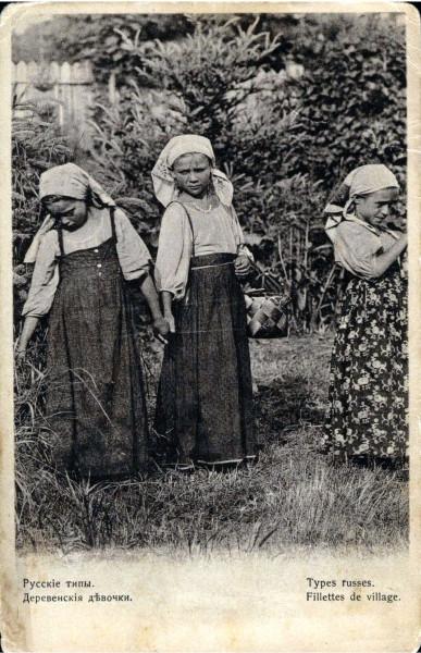 Русские типы. Деревенские девочки. ОСЕ