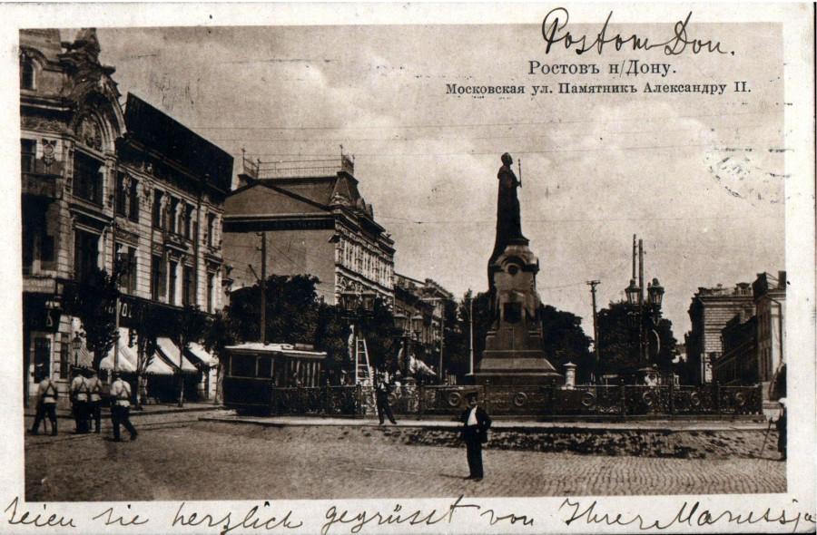 Московская ул. Памятник Александру II. 12 79315