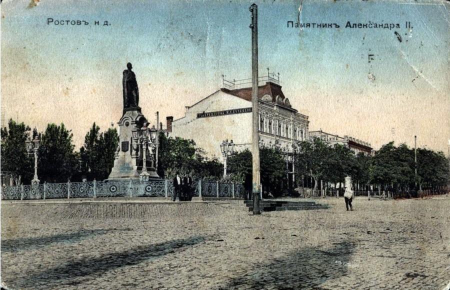 Памятник Александра II. Изд. Р.А. Рубанчик №7