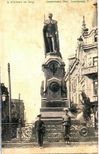 Памятник имп. Александру II. СХИ №5
