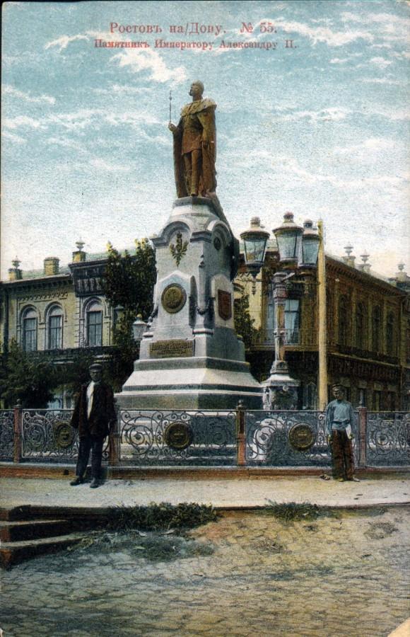 Памятник Императору Александру II №55