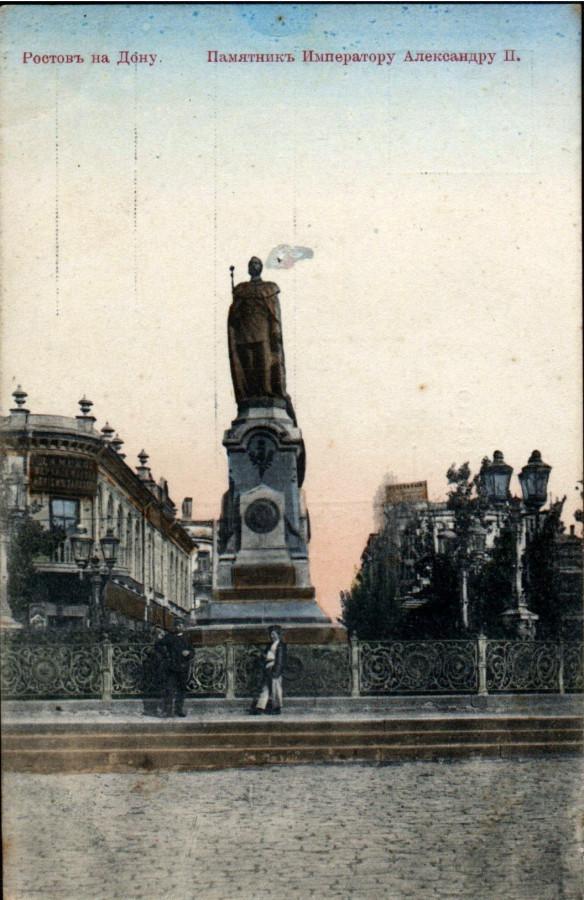 Памятник Императору Александру II. Изд. Б.А. Хейфиц №26