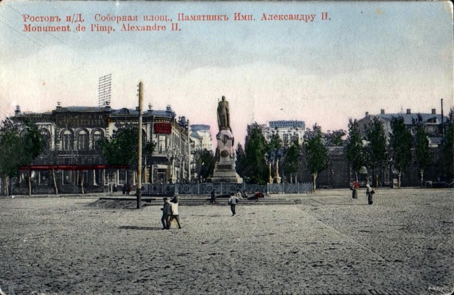 Соборная площ., Памятник Имп. Александру II. Склад С.Е. Осадченко