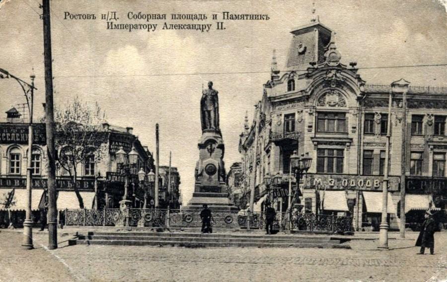 Соборная площадь и памятник императору Александру II