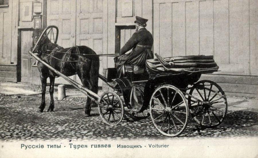 Русские типы. Извозчик. 2