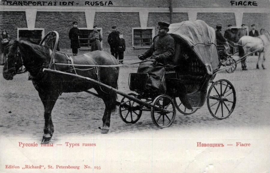 Русские типы. Извозчик. Изд. Ришар №193