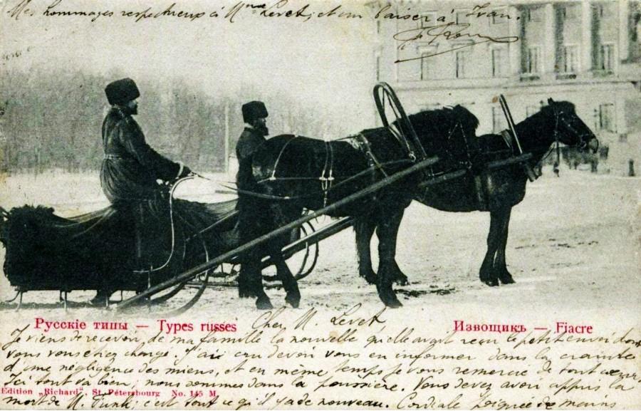 Русские типы. Извозчик. Изд. ришар №195