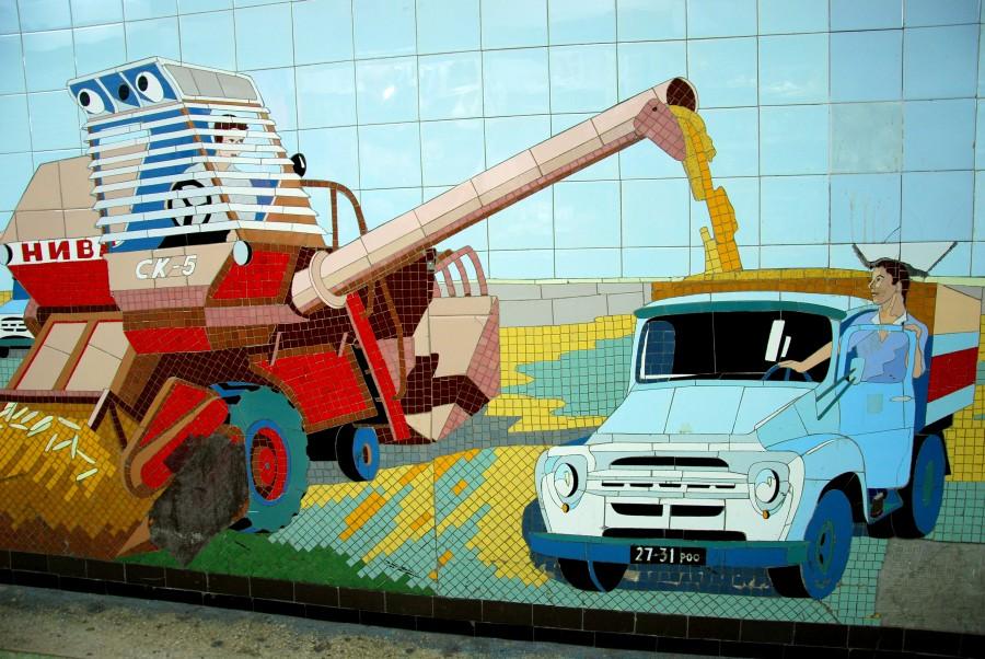 Буденновский. 226