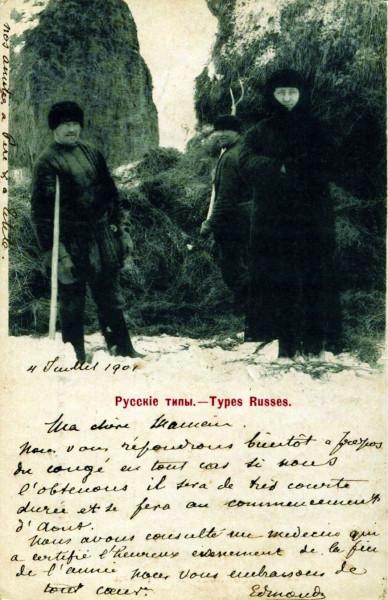 Русские типы. Издание Г.М. Левинсона. Одесса. 1
