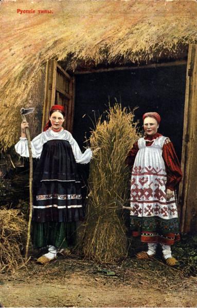 Русские типы. Изд. Гранберг