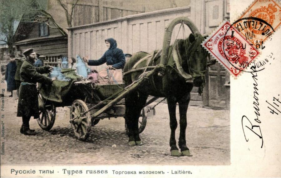 Русские типы. Торговка молоком