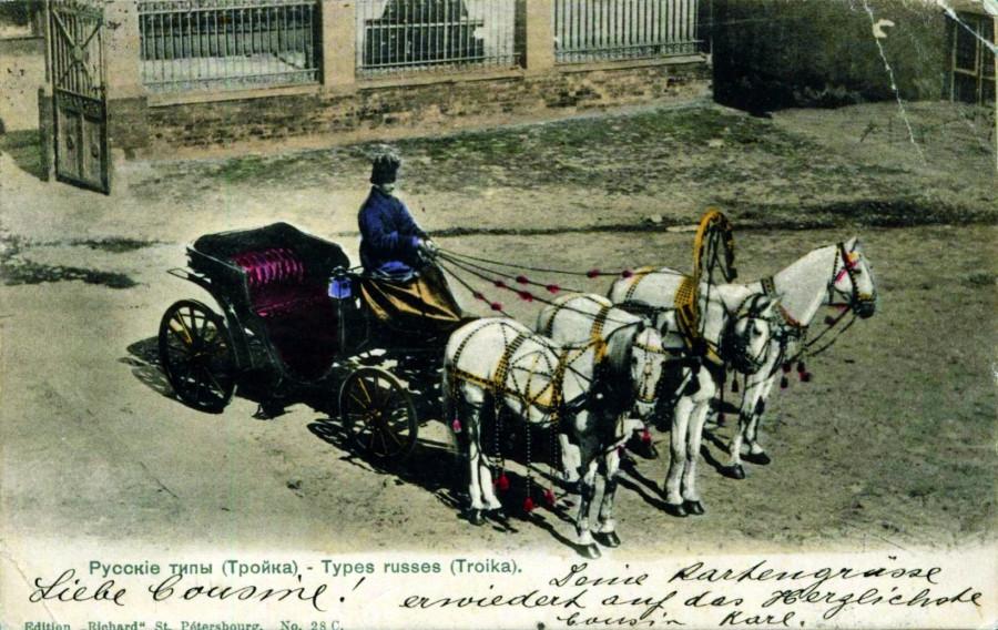 Русские типы. Тройка. Изд. Ришар №28