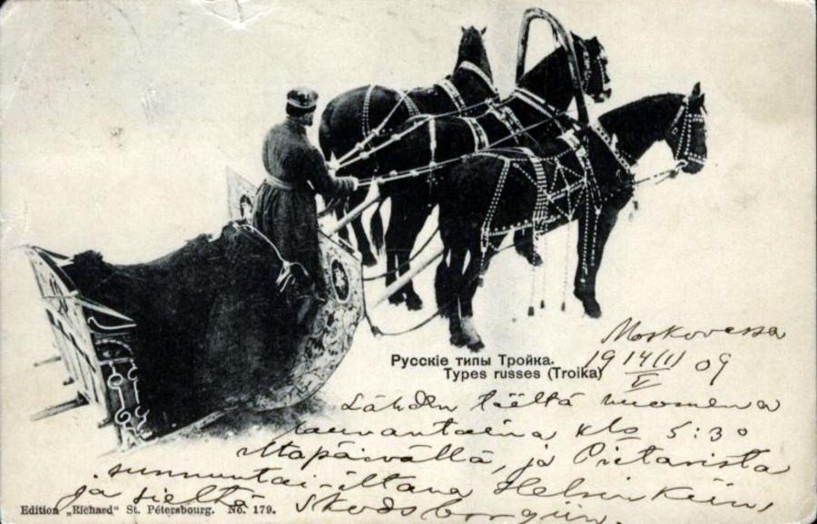 Русские типы. Тройка. Изд. Ришар №179