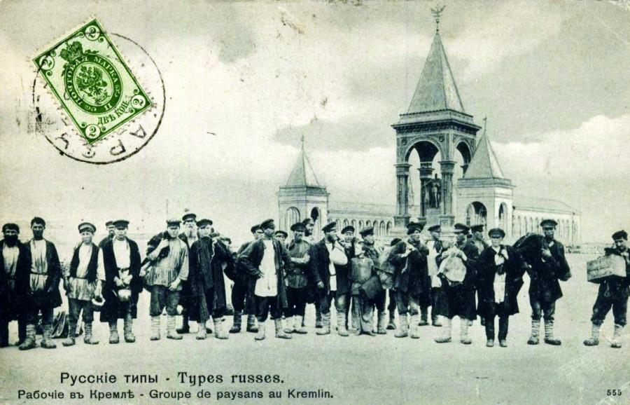 Русские типы. Рабочие в Кремле