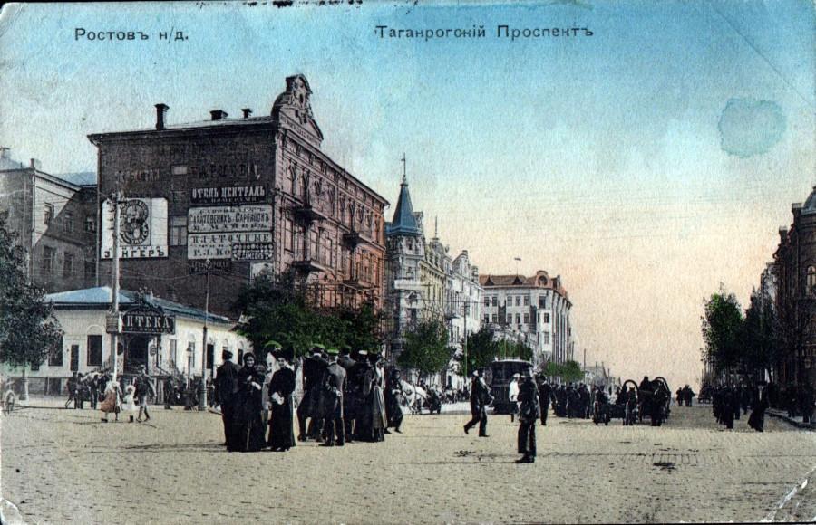 Таганрогский проспект. Изд. Р.А. Рубанчик