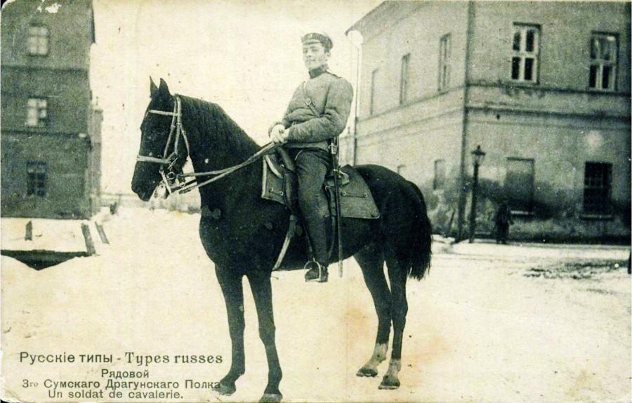 Русские типы. Рядовой 3-го Сумского Драгунского полка