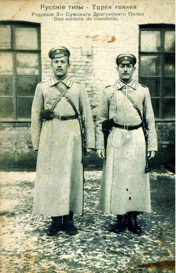 Русские типы. Рядовые 3го Сумского Драгунского полка