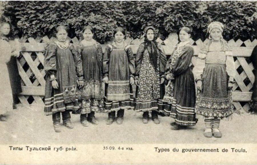 Русские типы. Типы Тульской губернии. ОСЕ. 3509