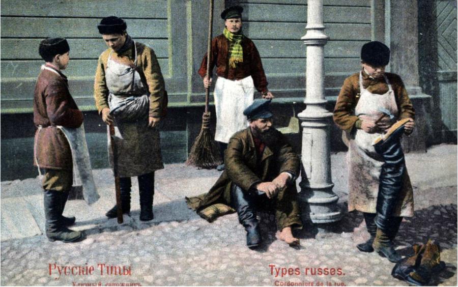 Русские типы. Уличный сапожник