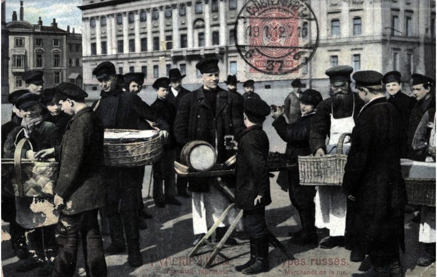 Русские типы. Уличный торговцы