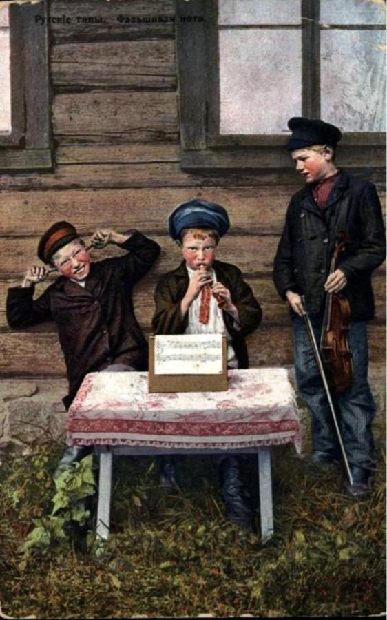 Русские типы. Фальшивая нота