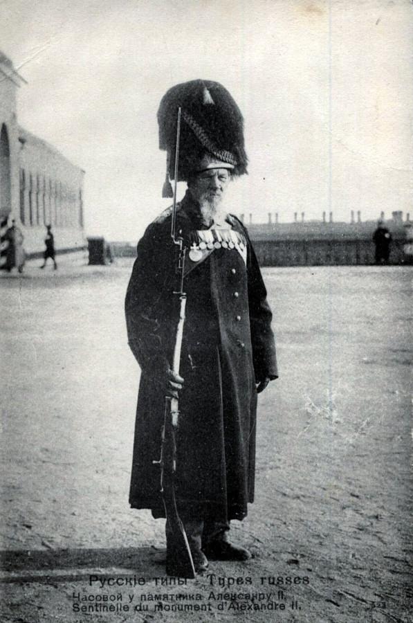 Русские типы. Часовой у памятника Александру II
