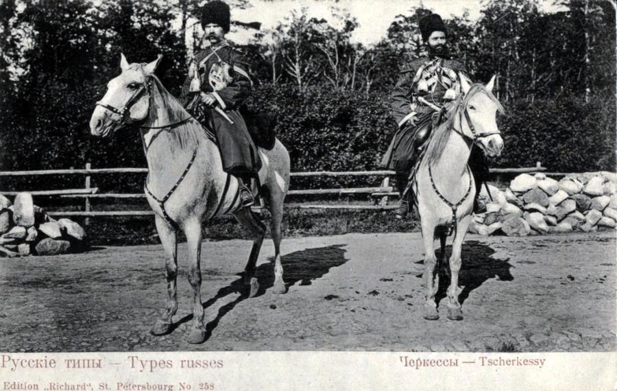 Русские типы. Черкессы