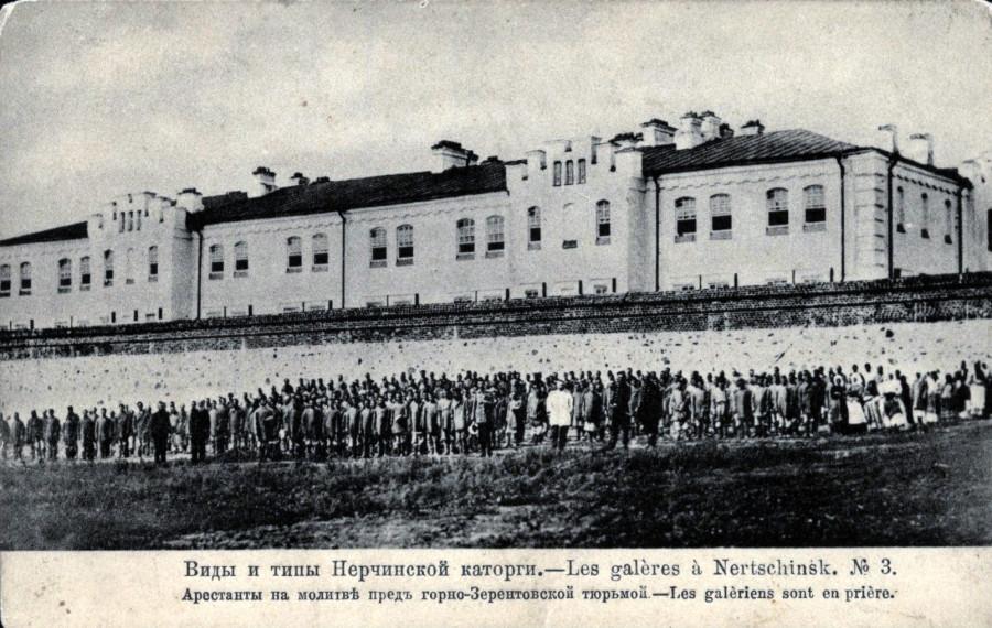 Виды и типы Нерчинской каторги №3. Арестанты на молитве пред горно-Зерентовской тюрьмой
