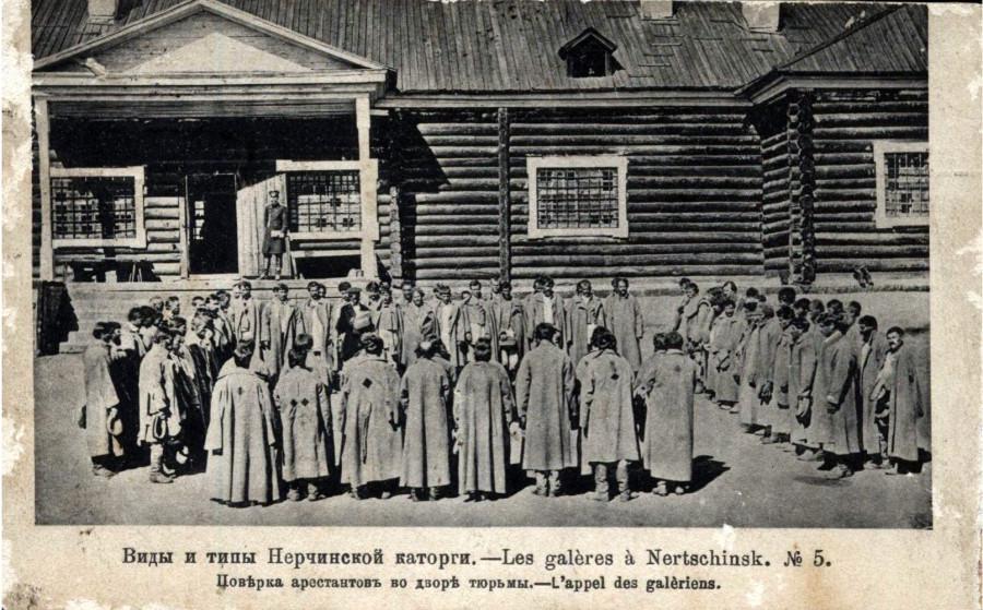 Виды и типы Нерчинской каторги №5. Поверка арестантов во дворе тюрьмы