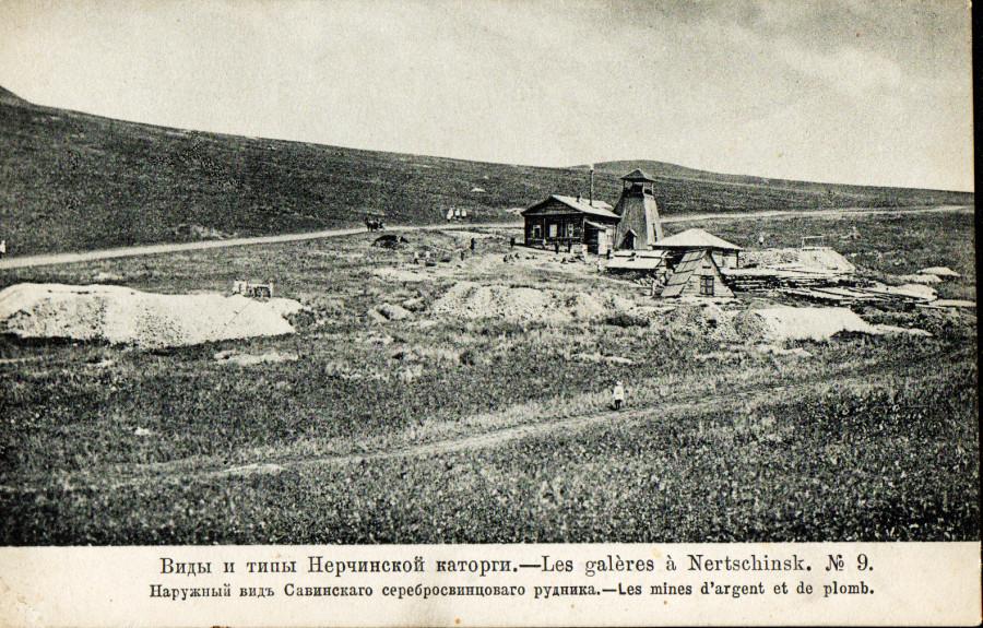 Виды и типы Нерчинской каторги. Наружный вид Савинского серебросвинцового рудника